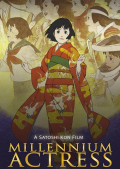 Anime Movie Nr. 5: Millennium Actress